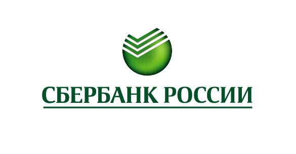 "Российский ""Сбербанк"" прекратил выдачу кредитов"