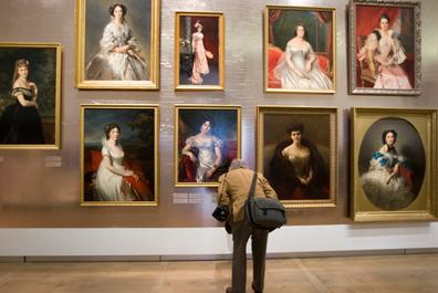 Музеи как объекты социального предпринимательства